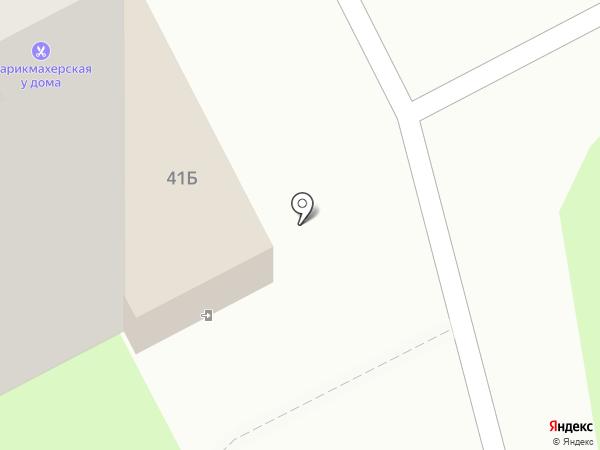 Твоё пиво на карте Кемерово