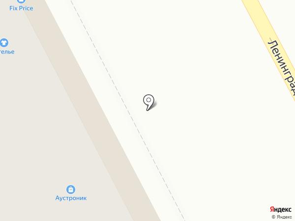 ТВОЯ ПРЯЖА на карте Кемерово