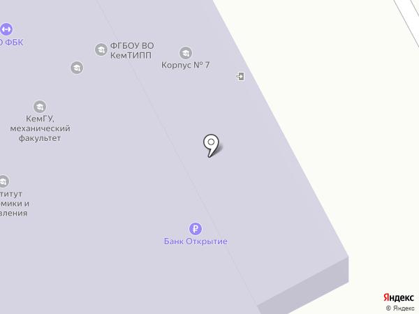 Центр дополнительного профессионального образования на карте Кемерово