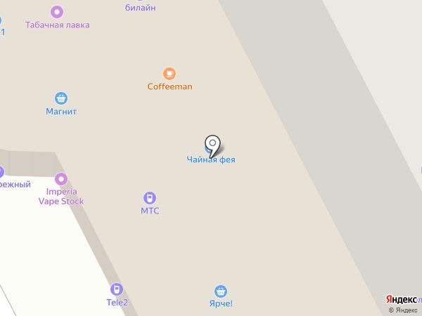 Очень нужные товары на карте Кемерово