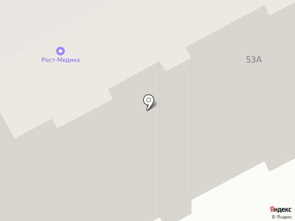 Рост-Медика на карте Кемерово