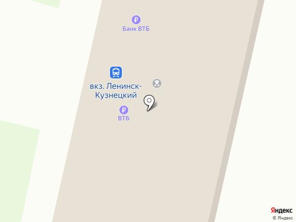 Железнодорожный вокзал на карте Ленинска-Кузнецкого