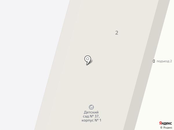 Детский сад №37 на карте Ленинска-Кузнецкого