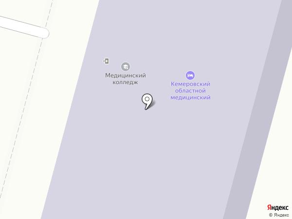 Кемеровский областной медицинский колледж на карте Ленинска-Кузнецкого