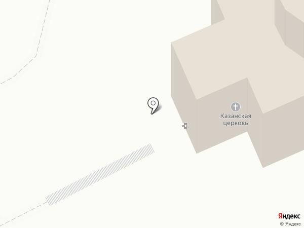 Храм Казанской иконы Божией Матери на карте Кемерово