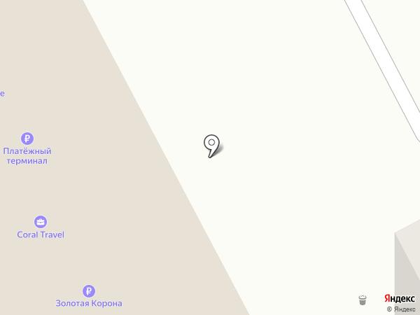 Лаванда на карте Кемерово