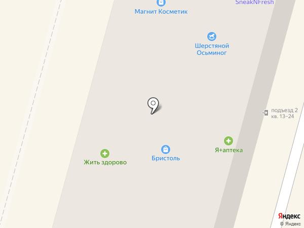 Жить Здорово на карте Ленинска-Кузнецкого