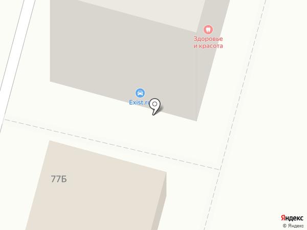 Стоматологический кабинет на карте Ленинска-Кузнецкого