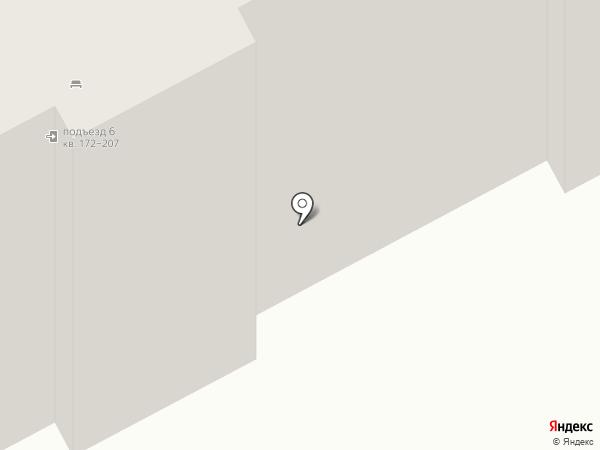 Аделька на карте Кемерово