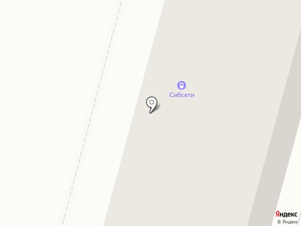 Знахарь на карте Ленинска-Кузнецкого