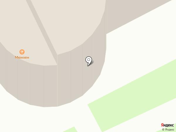 Немецкая лавка на карте Кемерово