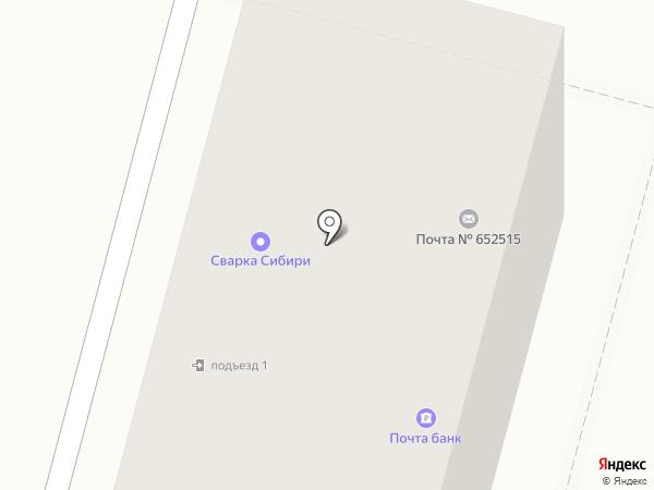 Почтовое отделение связи №15 на карте Ленинска-Кузнецкого