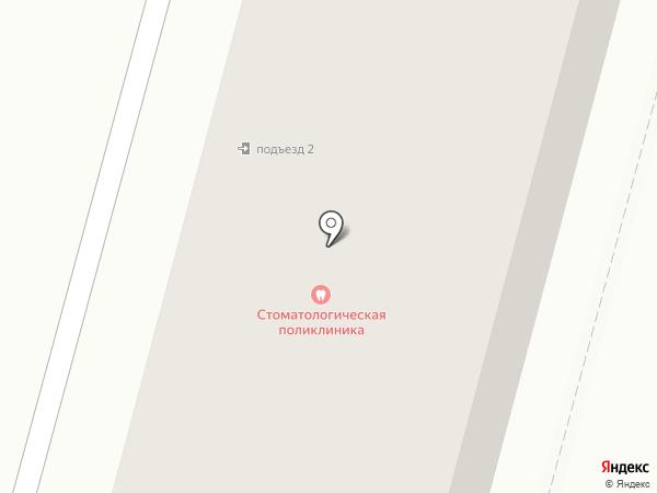 Стоматологическая поликлиника №1 на карте Ленинска-Кузнецкого