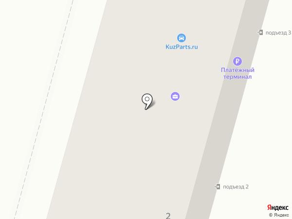 Ивановский трикотаж на карте Ленинска-Кузнецкого