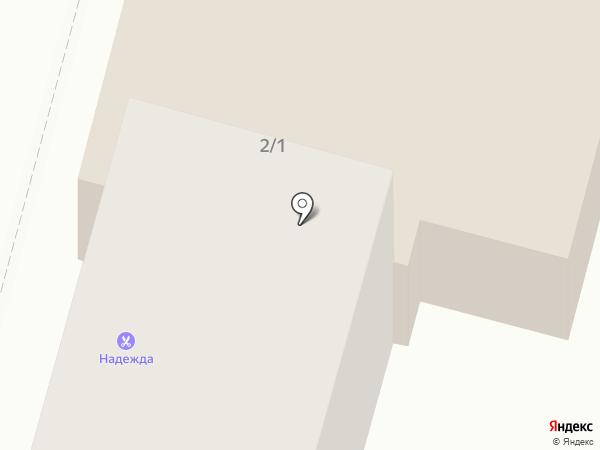 Бизнес. Люди. События. на карте Ленинска-Кузнецкого