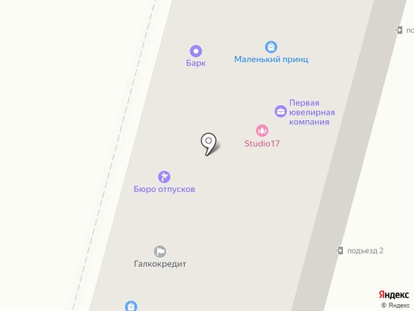 Багет на карте Ленинска-Кузнецкого