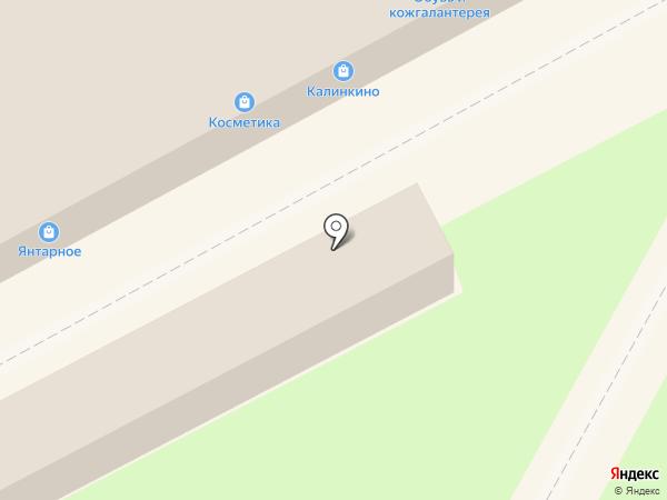 Удачный на карте Кемерово