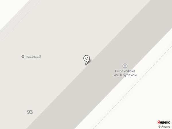 Центральная городская библиотека им. Н.К. Крупской на карте Ленинска-Кузнецкого