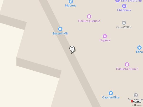 Liza на карте Кемерово