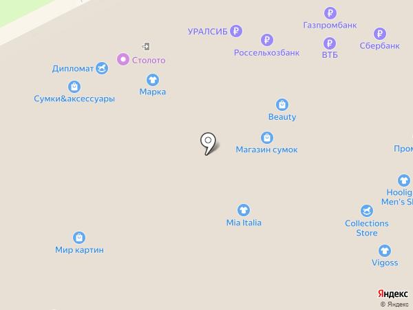 Миледи на карте Кемерово