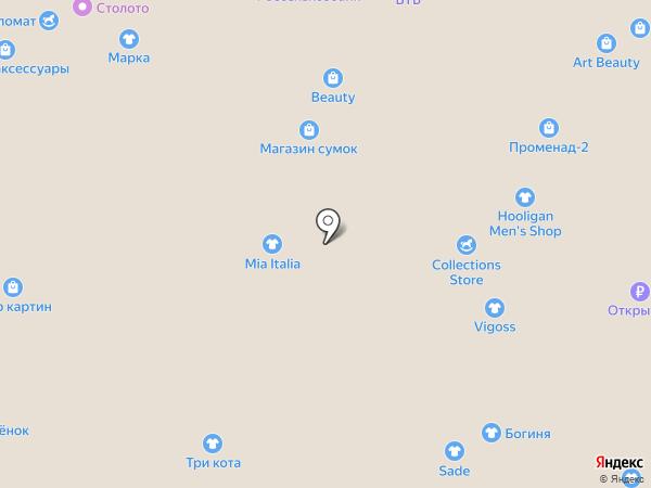 Суши & Роллы на карте Кемерово