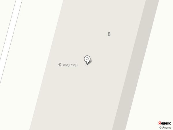Smart на карте Ленинска-Кузнецкого