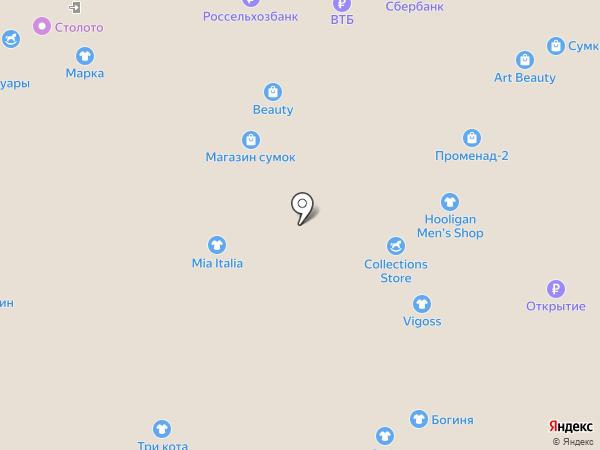 Магазин сумок и аксессуаров на карте Кемерово