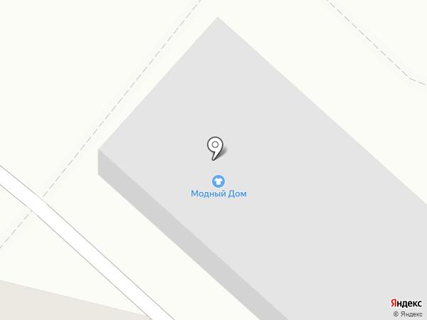 Модный Дом на карте Ленинска-Кузнецкого