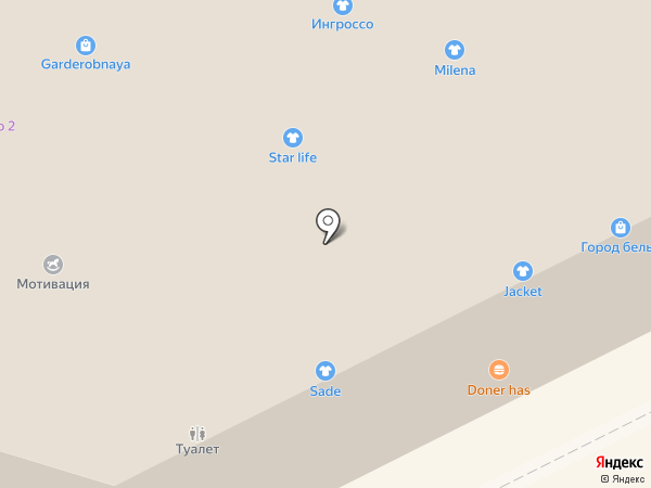 Бутик сумок и кожгалантереи на карте Кемерово