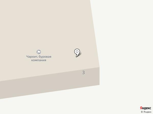 Торгово-строительная компания на карте Ленинска-Кузнецкого