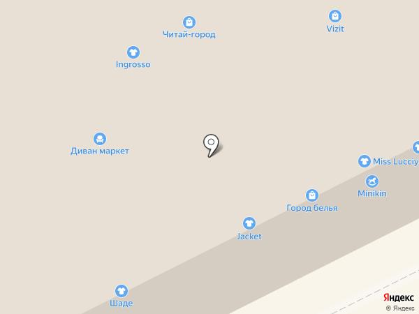 Читай-Город на карте Кемерово