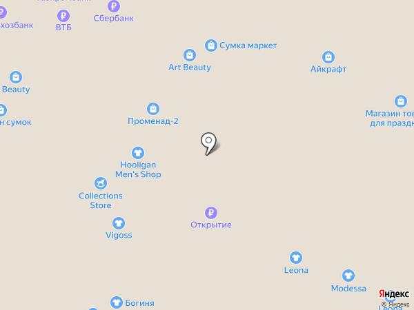 PUPER.RU на карте Кемерово