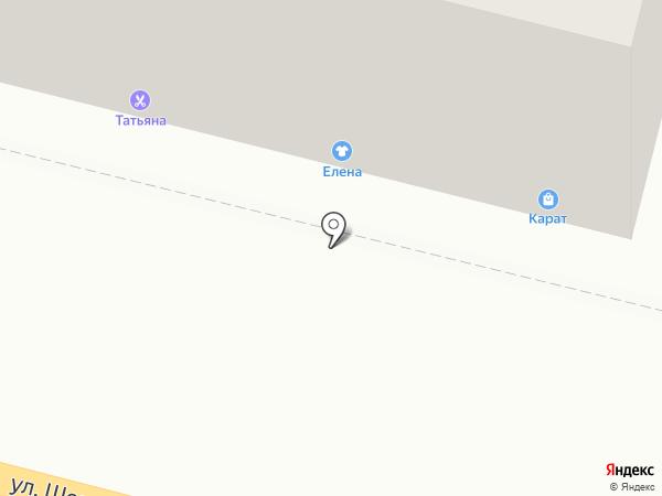 Елена на карте Ленинска-Кузнецкого