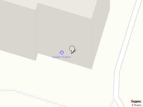 Офис Класс на карте Кемерово