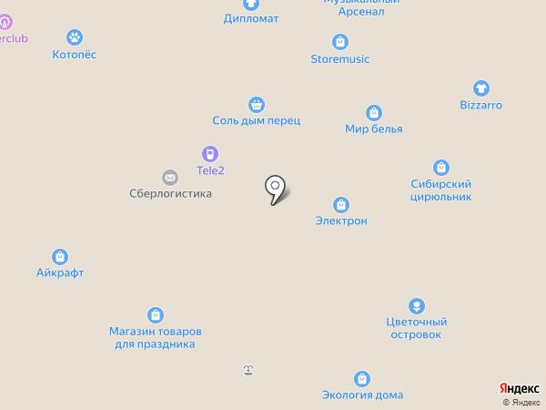 COMICS MAN на карте Кемерово