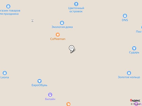 Coffeeman на карте Кемерово