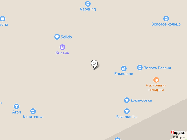 Элит-табак на карте Кемерово
