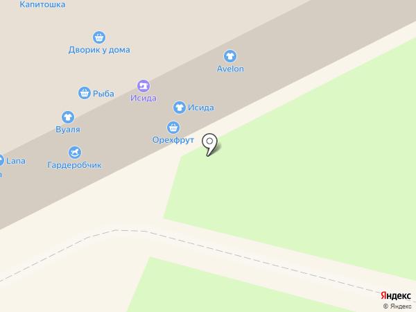 Арт-салон на карте Кемерово