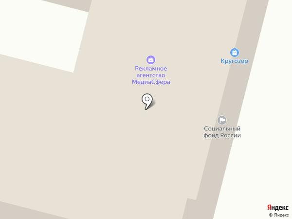Управление пенсионного фонда РФ в г. Ленинск-Кузнецком и Ленинск-Кузнецком районе на карте Ленинска-Кузнецкого