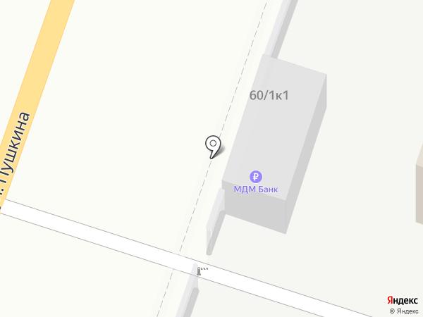 Банкомат, Бинбанк, ПАО на карте Ленинска-Кузнецкого