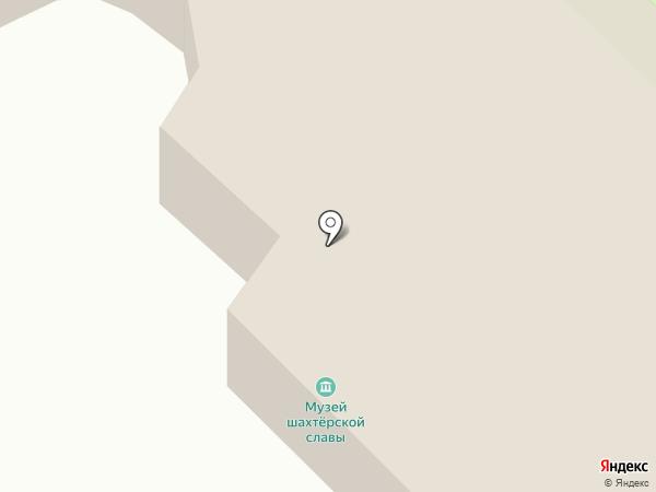 Музей Шахтёрской Славы Кольчугинского рудника на карте Ленинска-Кузнецкого