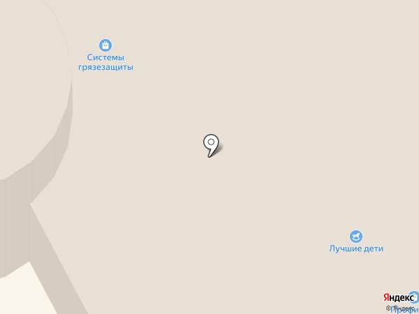 Мылково на карте Кемерово