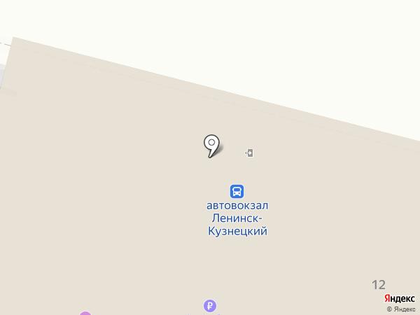 Автовокзал на карте Ленинска-Кузнецкого