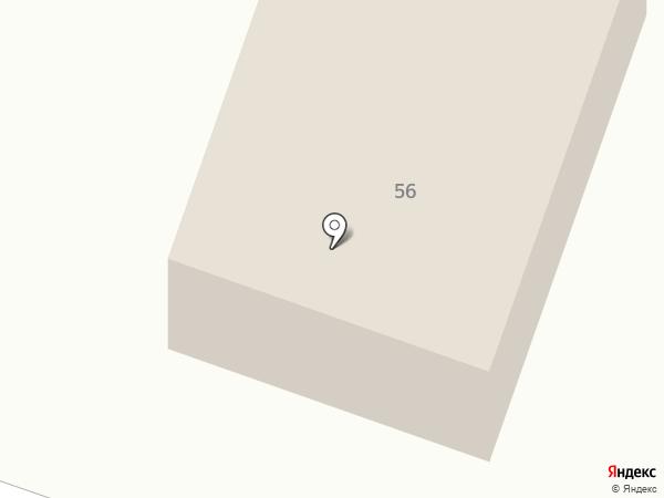 Суши Дом на карте Ленинска-Кузнецкого