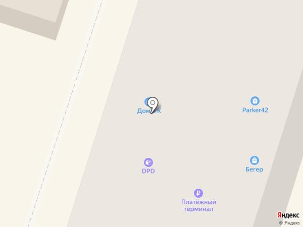 Parker42 на карте Ленинска-Кузнецкого