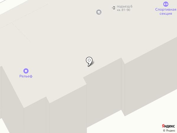 Сёма на карте Кемерово