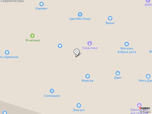 RealMebel на карте Ленинска-Кузнецкого