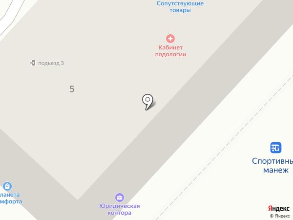 Ломбард успех на карте Ленинска-Кузнецкого