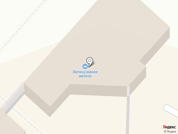Русская душа на карте Ленинска-Кузнецкого