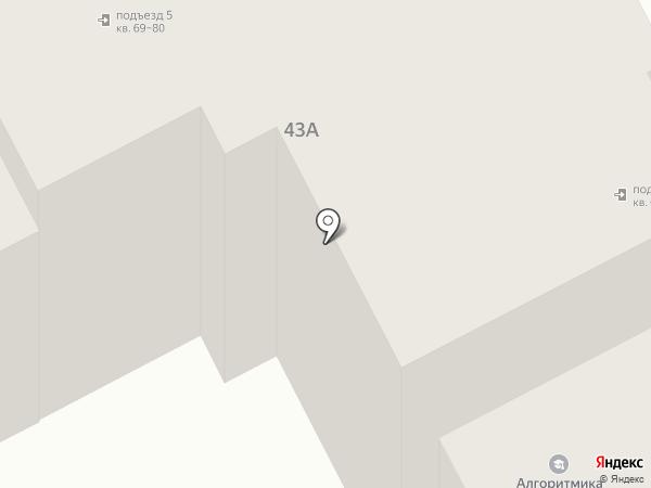 Глорион на карте Кемерово
